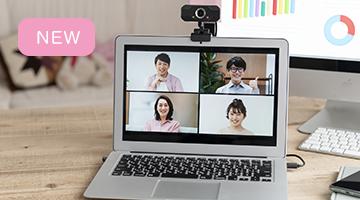 ストラッセ東京は生徒さまの安全安心のための完全オンライン
